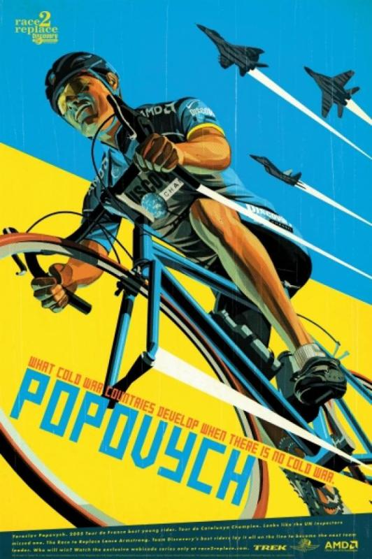 http://www.artemachkasov.com/photos/bike-ads/online-cycling-tv-series-popovych-small-79495.jpg